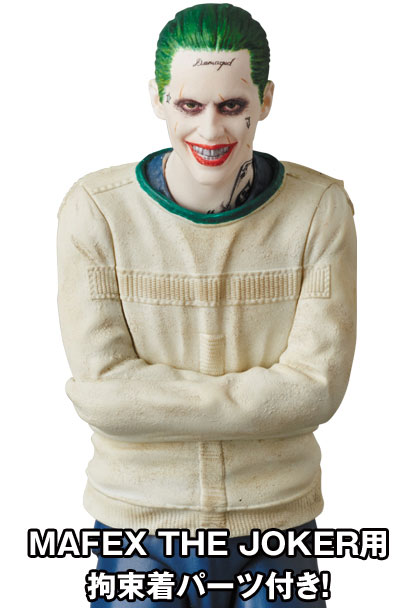 suicide-squad-the-joker-suit-MAFEX-action-figure-9