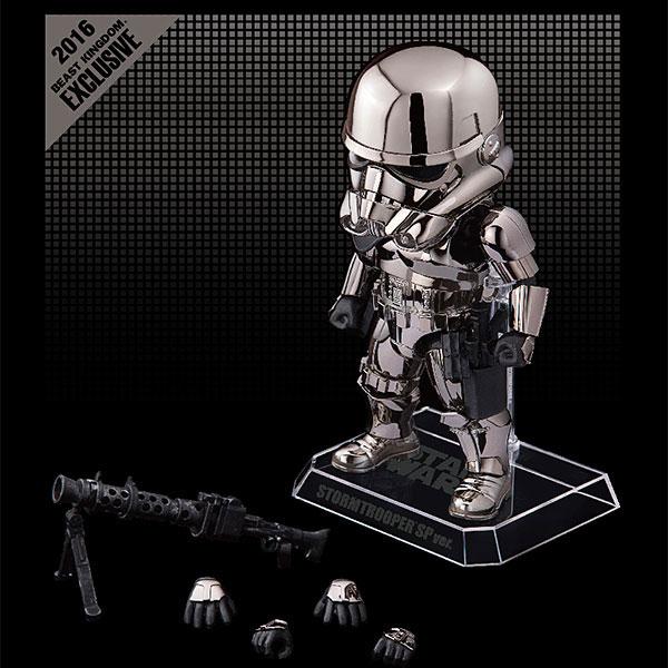 beast-kingdom-star-wars-chrome-stormtrooper-1
