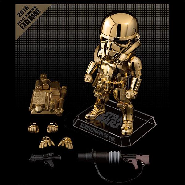 beast-kingdom-star-wars-gold-stormtrooper-1