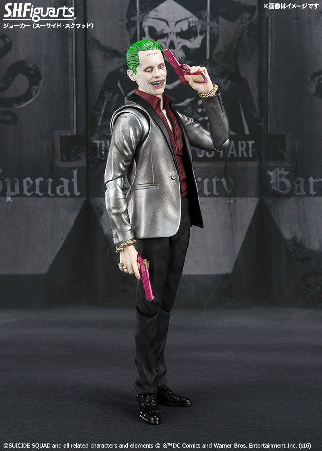 suicide-squad-the-joker-sh-figuarts-action-figure-1