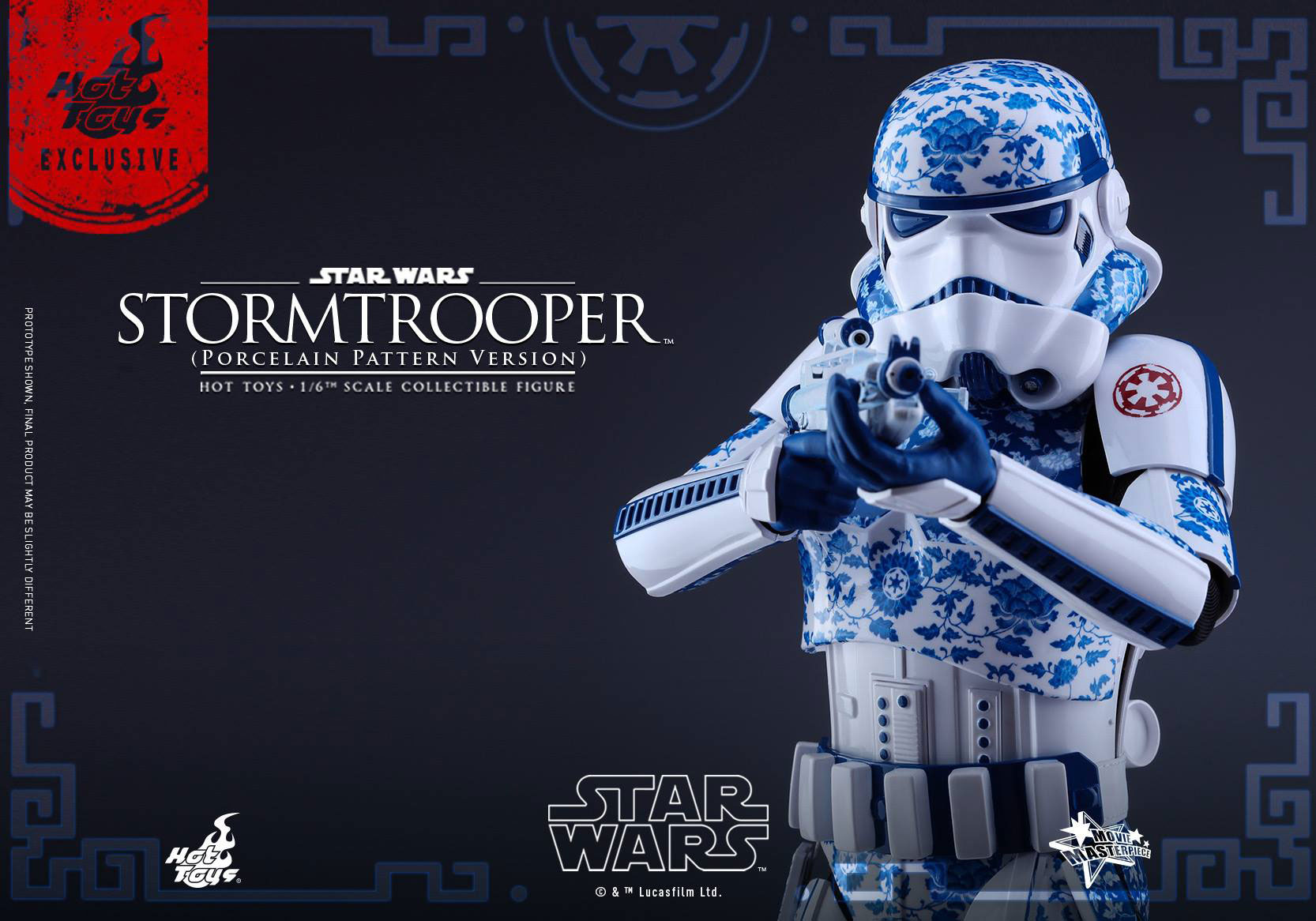 hot-toys-star-wars-stormtrooper-porcelain-pattern-figure-1