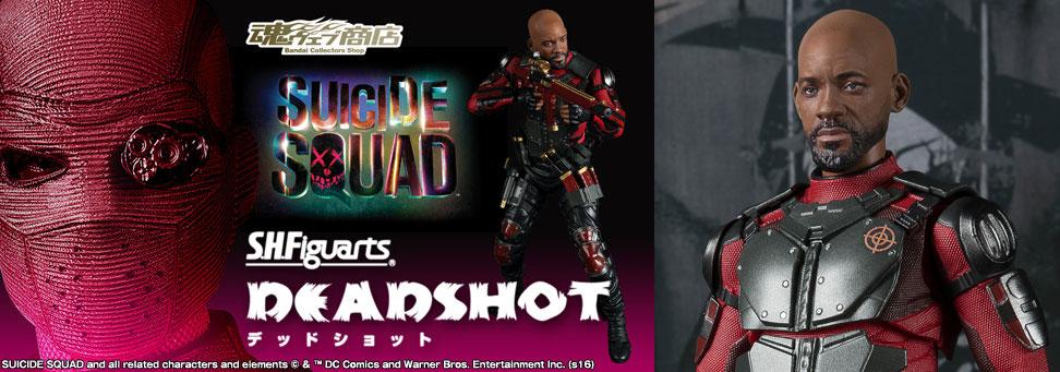 suicide-squad-deadshot-sh-figuarts-action-figure
