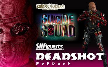 suicide-squad-deadshot-sh-figuarts-figure