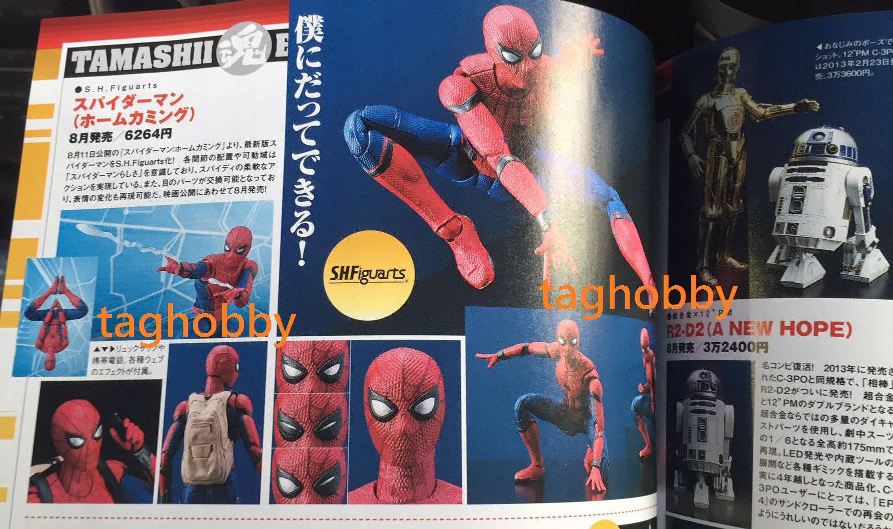 spiderman-homecoming-shfiguarts-action-figure-preview