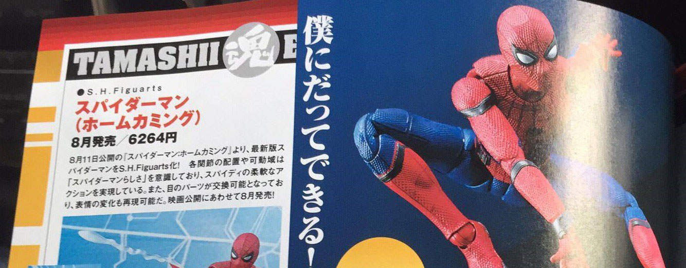 spiderman-homecoming-shfiguarts-preview