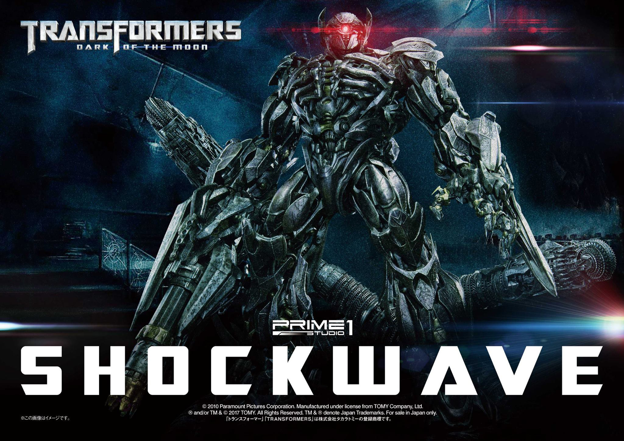 transformers-dark-of-the-moon-shockwave-statue-prime-1-studio