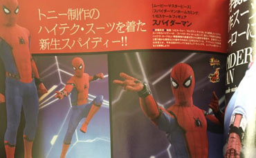 spider-man-homecoming-hot-toys-figure-magazine-scan