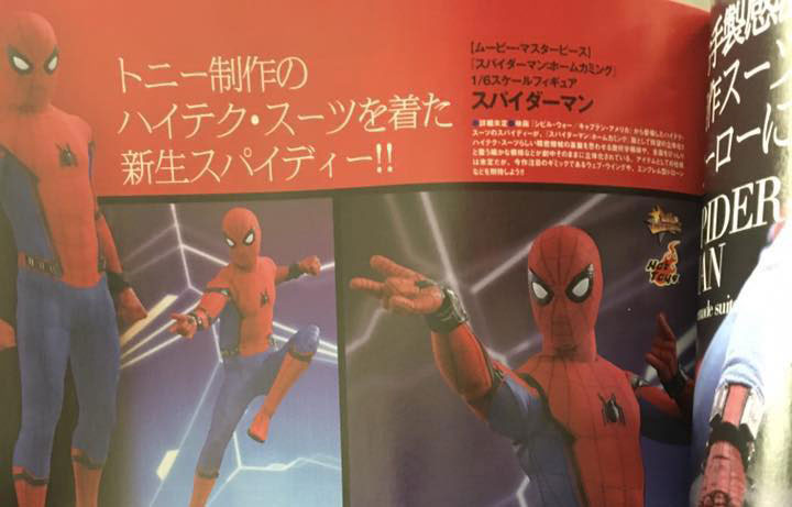 spider-man-homecoming-hot-toys-figure-preview