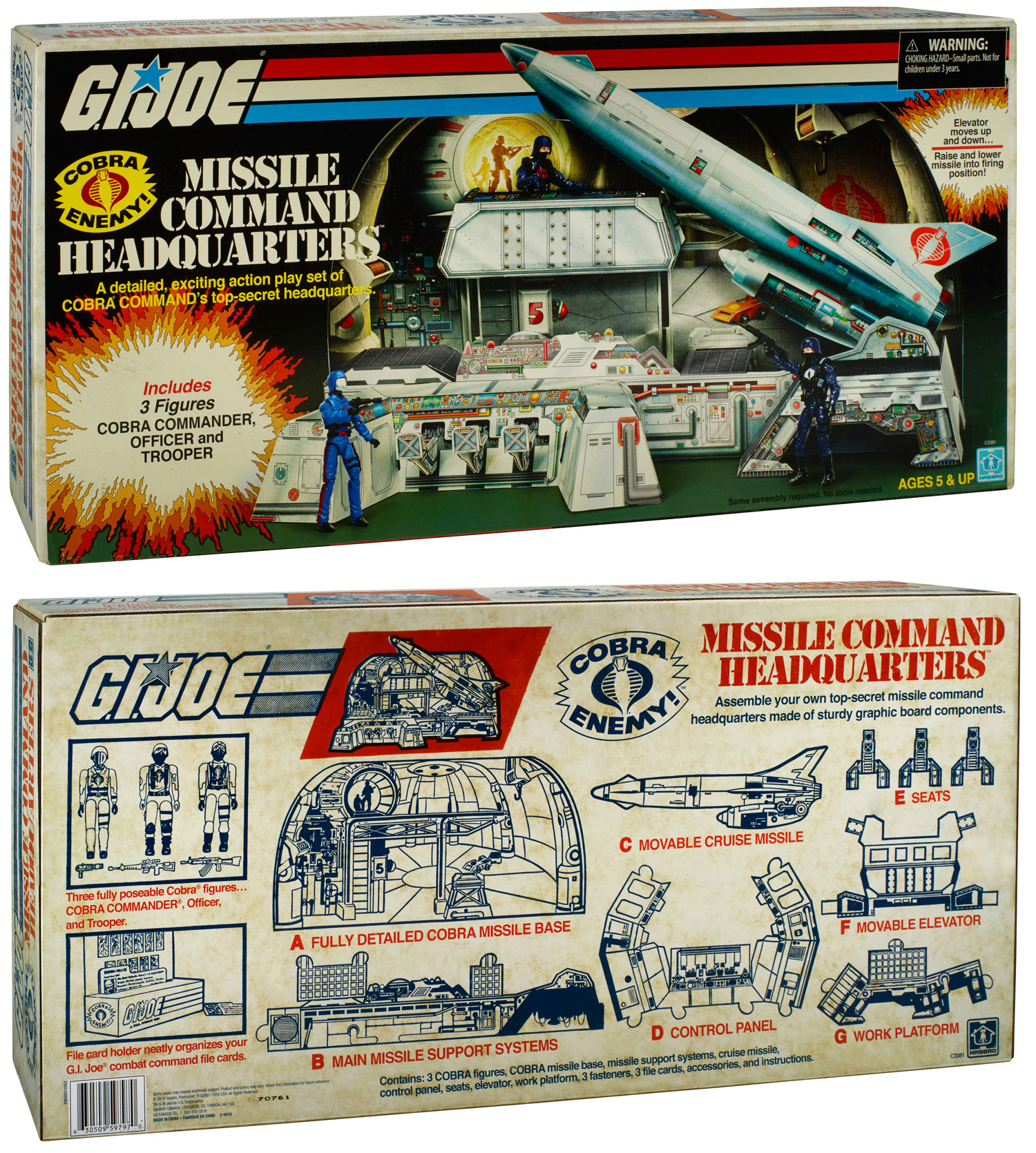gi-joe-cobra-missile-command-headquarters-sdcc-2017-exclusive-2