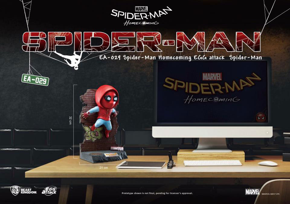 spider-man-homecoming-egg-attack-figure-beast-kingdom-2