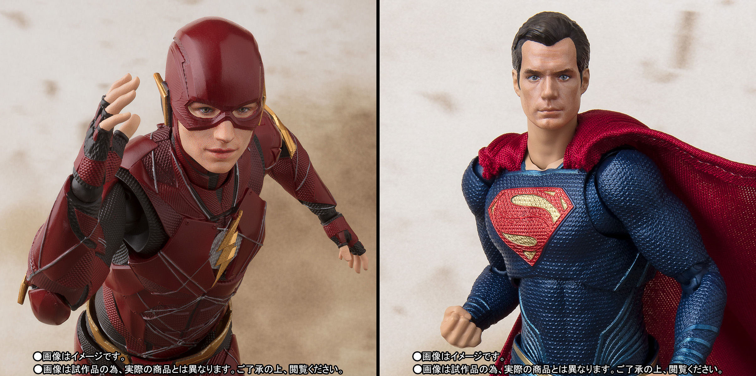 SH-Figuarts-JL-The-Flash-and-Superman