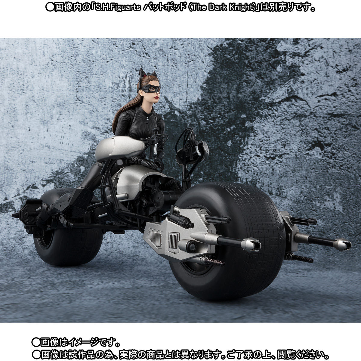 SH-Figuarts-Catwoman-008