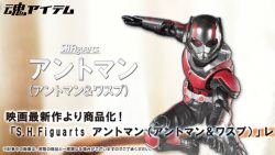 Ant-Man-and-the-Wasp-SH-Figuarts-Action-Figure-Set