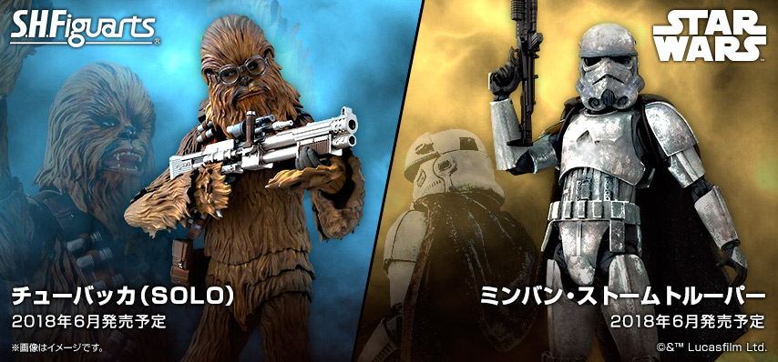 In Stock S.H Figuarts Star Wars Solo Movie Chewbacca Action Figure