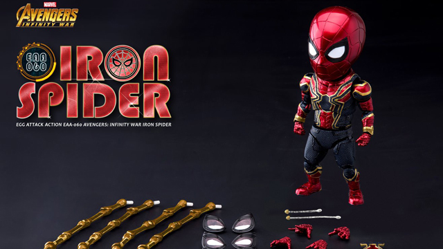 avengers-infinity-war-iron-spider-egg-attack-action-figure-beast-kingdom