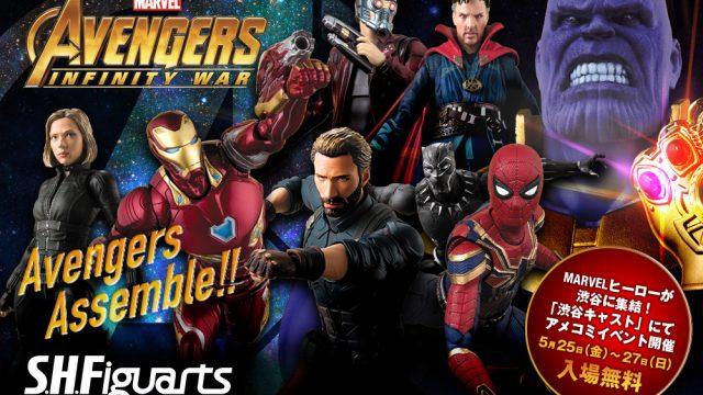 SH-Figuarts-Marvel-Figures