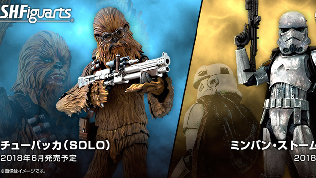 star-wars-solo-movie-sh-figuarts-action-figures