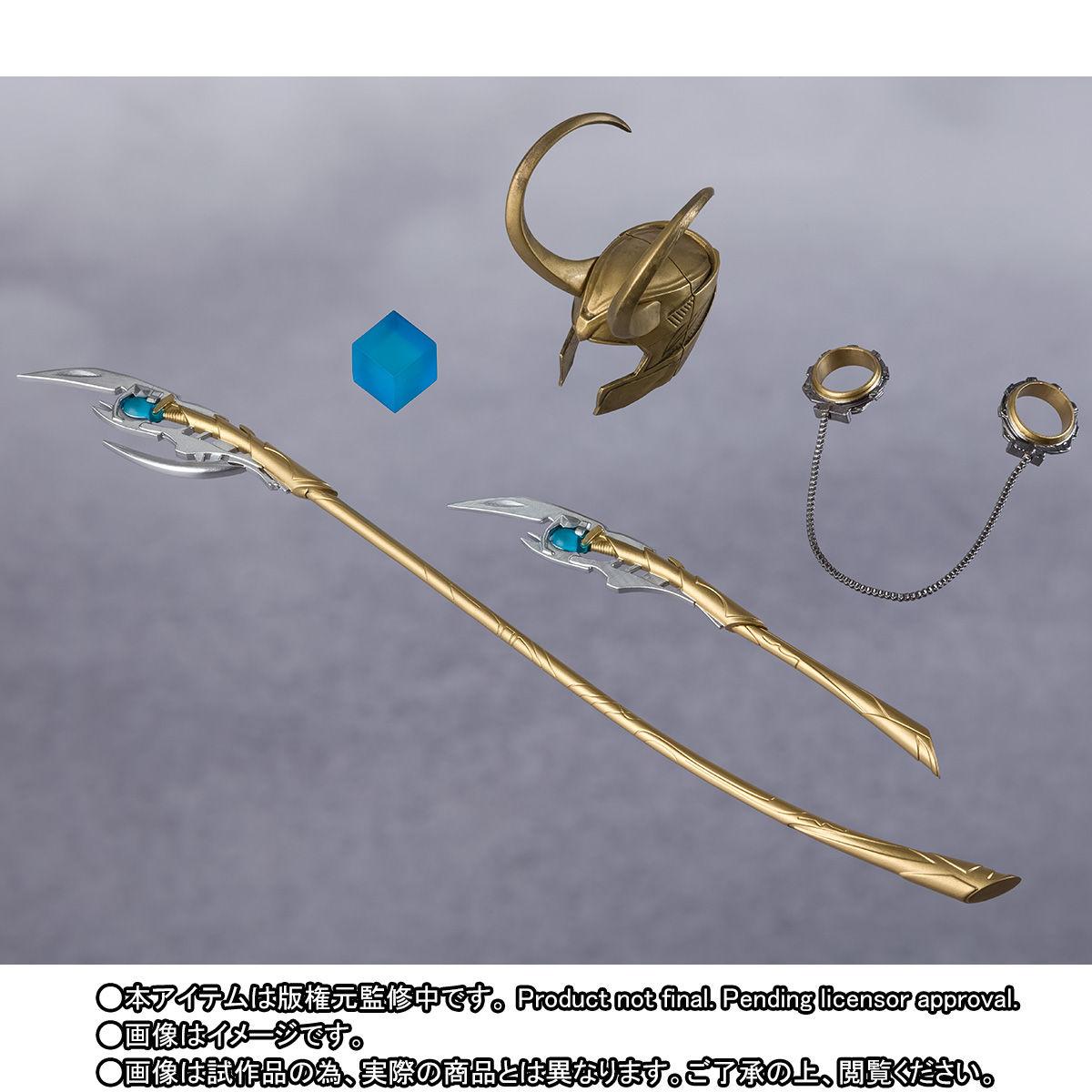 SH-Figuarts-Loki-005