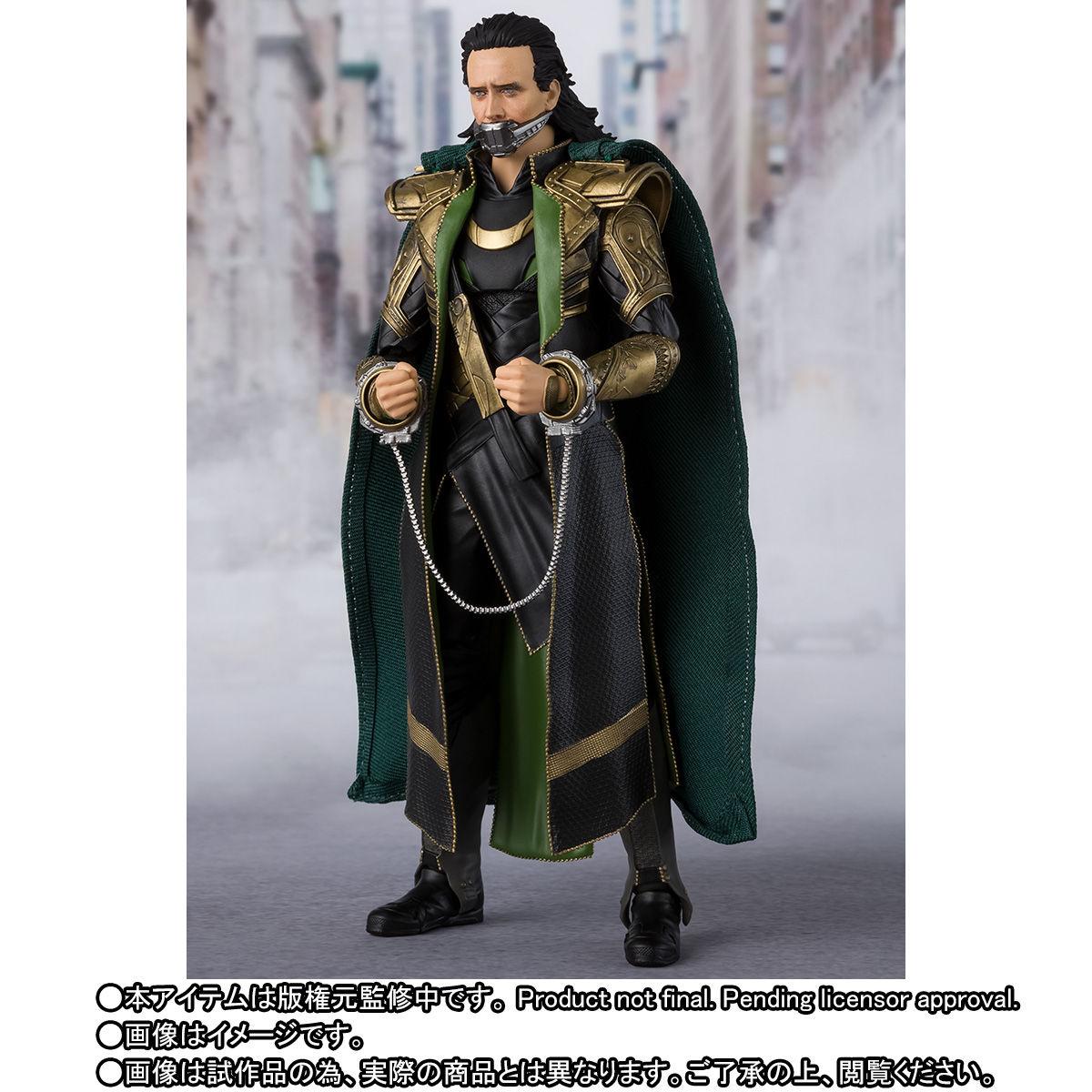 SH-Figuarts-Loki-007