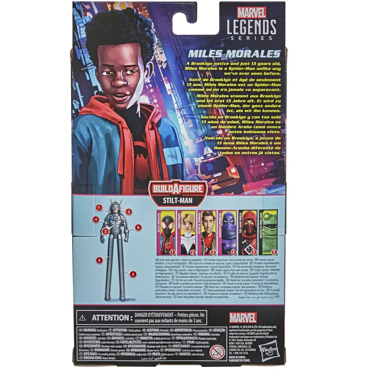 marvel-legends-miles-morales-spider-man-action-figure-packaging-back