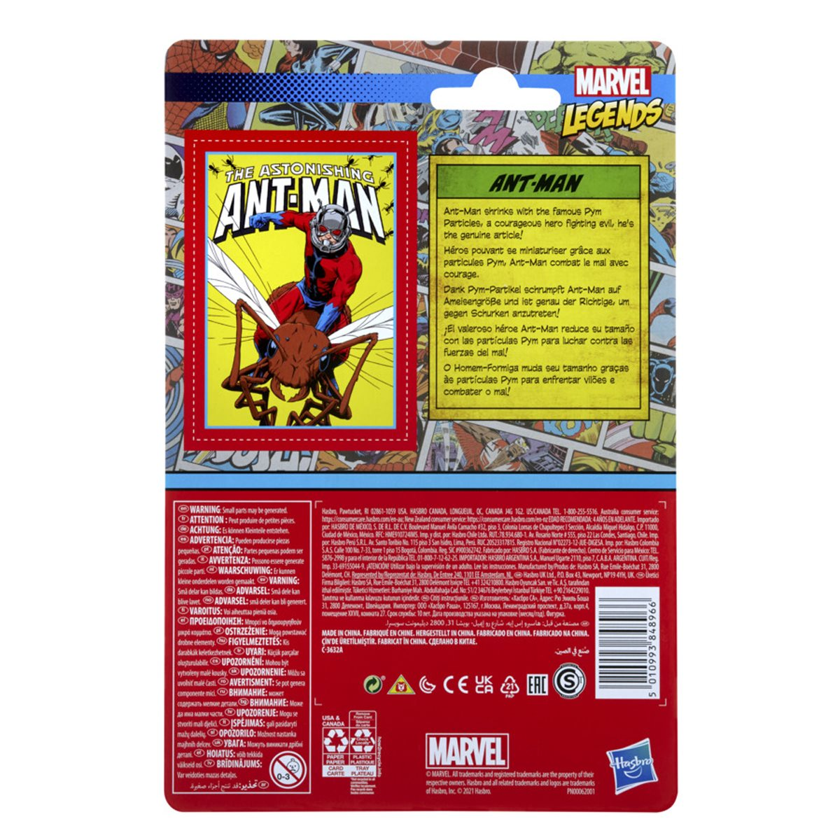 Hasbro-Marvel-Legends-Retro-Ant-Man-003